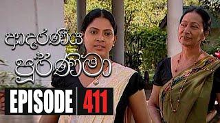 Adaraniya Purnima | Episode 411 26th january 2021 Thumbnail