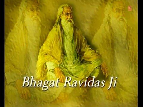 Bhai Harjinder Singh (Srinagar Wale) | Tohi Mohi, Mohi Tohi (Shabad) | Kehey Ravidas