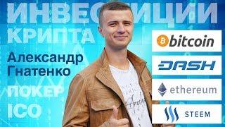 Как быстро заработать деньги новичку в игре Русская рыбалка 3.99(Часть 1)