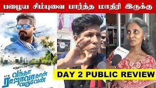 Pazhaiya Simbuvai Partha Mathiri Iruku – Vantha Rajavathaan Varuven 2nd Day Public Review