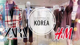 Шоппинг в Корее Цены