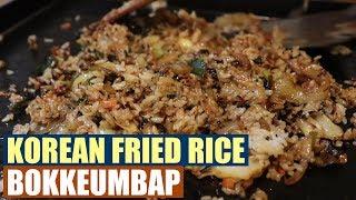 [Korean Food] Bokkeumbap - Fried Rice Mukbang!