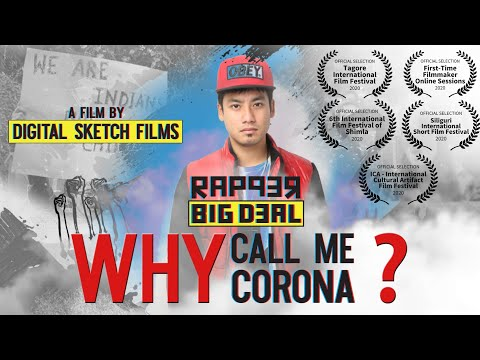 Don't Call Me Corona | Short Film of the Day