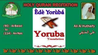 Holy Quran Recitation With Yoruba / Èdè Yorùbá / Translation 2/2-HD