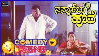 Nannaseya Hoove-ನನ್ನಾಸೆಯ ಹೂವೆ Movie Comedy Video Part-2   Jaggesh    Doddanna   Jayanthi   TVNXT