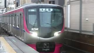 [警笛あり]京王5000系各駅停車 上北沢駅到着
