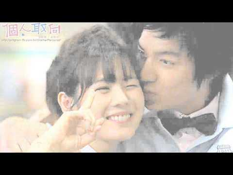 SeeYa - My heart is touched [Personal taste OST]