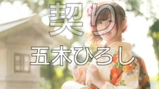 五木ひろしさんの名曲数あれど、一番好きな楽曲です   作詞 阿久悠 作曲...