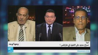 ليبيا.. صراع جديد على النفوذ في طرابلس؟