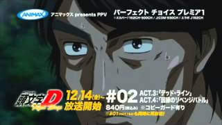 Initial D Fifth Stage Episode 3 & 4 Promo Video