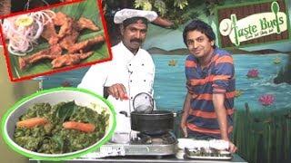 Taste Buds   Ulava Charu Restaurant, Jubilee Hills   Episode 4