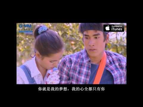 [MV] Nadech: 愛的種子 (Hai Ruk Mun Toh Nai Jai) (Chinese Sub)
