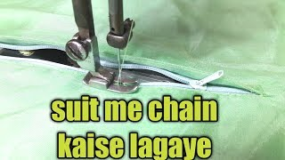 Suit me back neck zip lagane ka best tarika