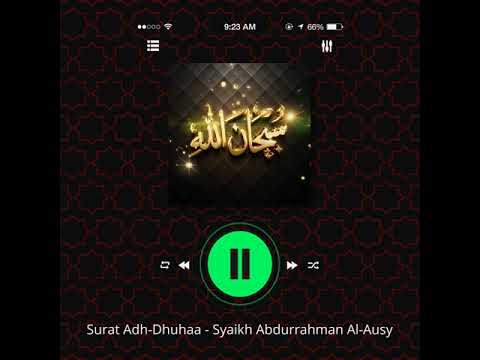 085.-surat-al-buruuj---syaikh-abdurrahman-al-ausy
