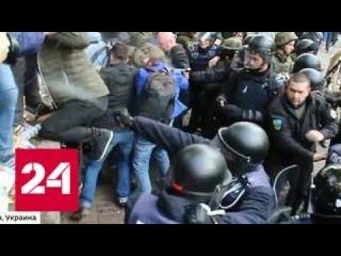 Осеннее обострение: Саакашвили готовит очередной Майдан - Россия 24