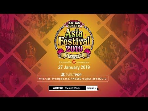 BNK48 Members Comment Video: AKB48 Group Asia Festival 2019 in BANGKOK / AKB48[公式]