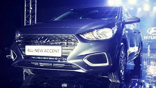 The All-new 2019 Hyundai Accent Launched in Philippines