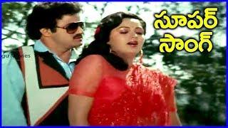 Kaliyuga Krishnudu Telugu Movie Song HD -  BalaKrishna, Radha