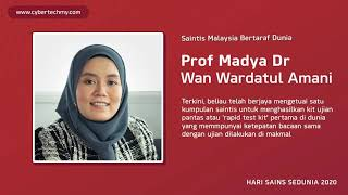Hari Sains Sedunia 2020 :Temu Ramah Bersama Dr. Ihsan Ismail