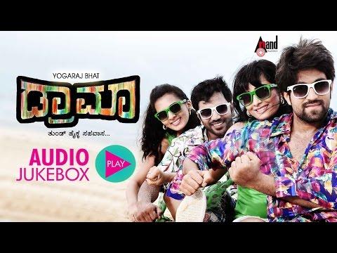 Drama | JukeBox | YASH, RADHIKA PANDITH | YOGARAJ BHAT | V. HARIKRISHNA | Kannada Songs