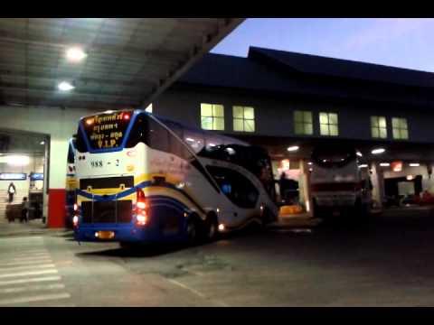 รถทัวร์ สถานีขนส่งสายใต้ใหม่