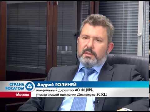 Губа Андреева Страна Росатом