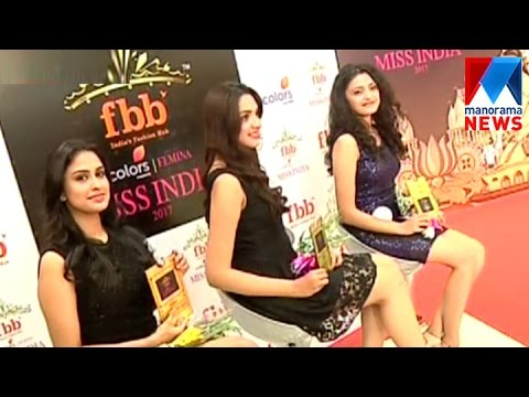 Three selected for Femina miss India south zone finals | Manorama News