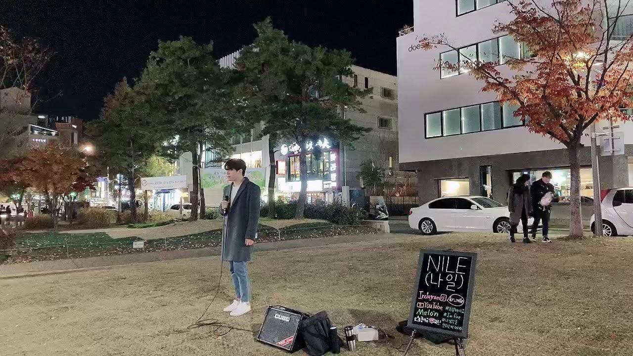[LIVE] NILE(나일) - 자격 (미발매 신곡)  191122 연남동버스킹