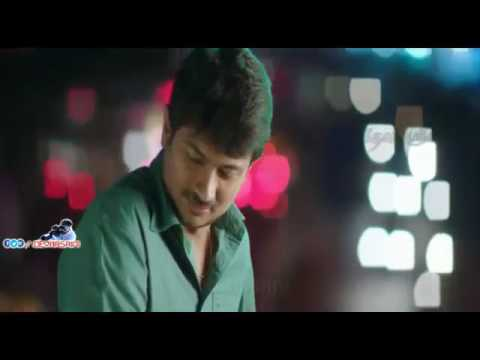 idhu kathirvelan kadhal movie cut songs download