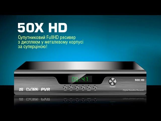 Видео обзор 50X HD