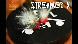 Streamer X Стример для головля окуня язя и не только
