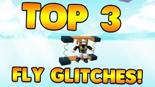 TOP 3 FLY GLITCHES! (2019) | Build A Boat For Treasure ROBLOX