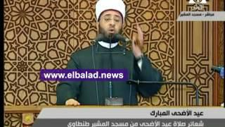 الرئيس السيسي يغادر مسجد المشير عقب أدائه صلاة عيد الأضحى .. فيديو