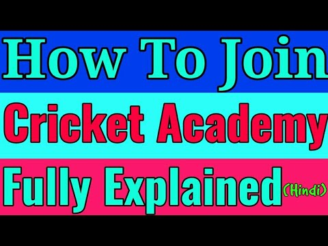 How To Join Cricket Academy in Hindi   How to Join Cricket Club   Cricket Academy   Hindi