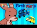 Baby learn |  Toy Car for Kids | Joey's Toy Box Surprise | Play with BabyFirst