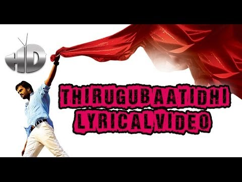 Thirugubaatidhi Song With Lyrics - Basanti Movie Full Songs -  Goutham, Alisha Baig
