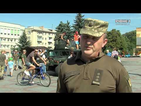 TVRivne1 / Рівне 1: У Рівному десантники запрошують усіх охочих до лав Збройних Сил