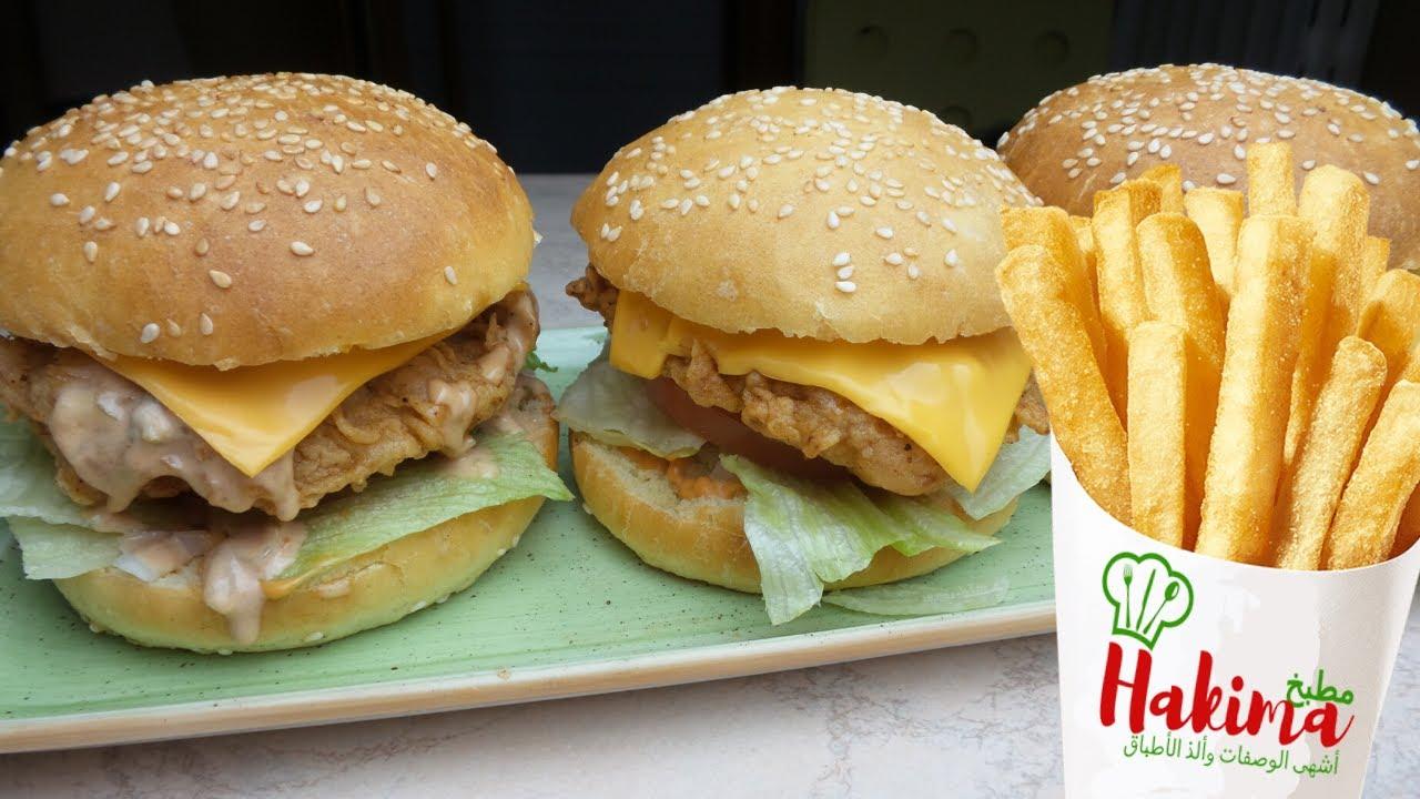 همبرجر دجاج مقرمش مع صلصة البرجر السرية و خبز البرجر القطني غادي ينسيكم أكل المطاعم Youtube