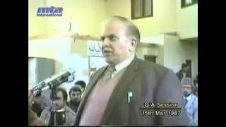 Majlis e Irfan 15 March 1987