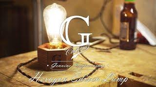 Making - Hexagon Edison brass Lamp