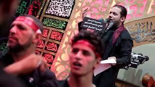 دعاء أم البنين | الرادود عمار الكناني - البصرة - حسينية المرحوم الحاج جاسم المنصوري