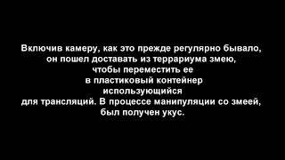 Арслан Валеев