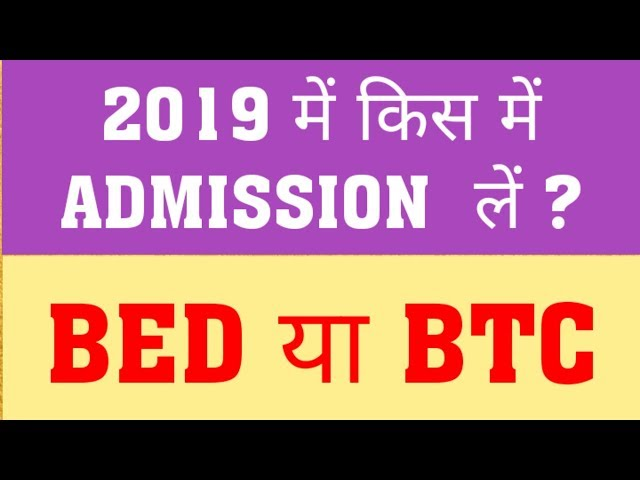 BED OR BTC : ADMISSION IN 2019