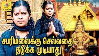 Kerala Women to enter Sabarimala   Reshma, Supreme Court