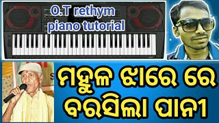mahula jhare re barasila pani old sambalpuri songs key board play