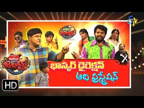 Jabardsth | 10th August 2017| Full Episode | ETV Telugu