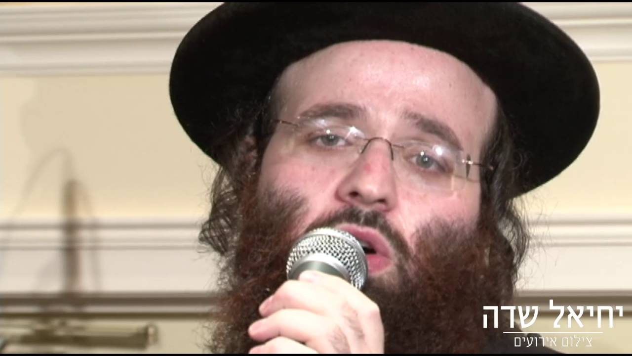 Rabbi Shlomo Taussig  & Shira  שלומי טויסיג בליווי מקהלת שירה ופרילאך אלוקי נשמה שנתת בי