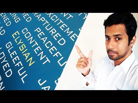 20 English Words of Tamil Origin | Tamil Language