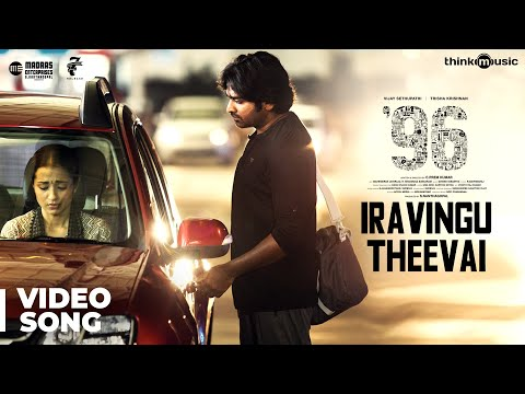 96 Songs | Iravingu Theevai Video Song | Vijay Sethupathi, T
