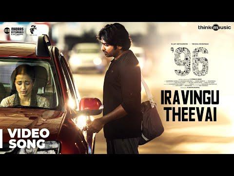 96 Songs | Iravingu Theevai Video Song | Vijay Sethupathi, Trisha | Govind Vasantha | C. Prem Kumar